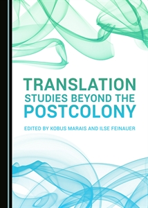 translation-studies-beyond-the-postcolony_300